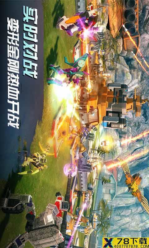 变形金刚地球之战手游下载_变形金刚地球之战手游最新版免费下载