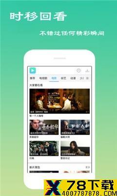 波波虎影院app下载_波波虎影院app最新版免费下载