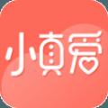 小小真爱app下载_小小真爱app最新版免费下载