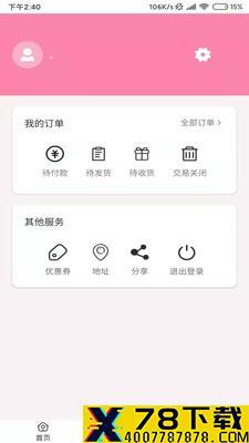 BB7优选app下载_BB7优选app最新版免费下载