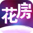 花房直播app下载_花房直播app最新版免费下载