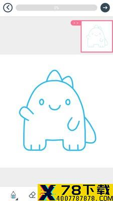 漫芽糖简笔画app下载_漫芽糖简笔画app最新版免费下载