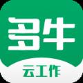 多牛app下载_多牛app最新版免费下载