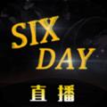 660a.vt六天直播app下载_660a.vt六天直播app最新版免费下载