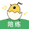 小壳陪练app下载_小壳陪练app最新版免费下载