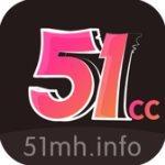 51成漫app下载_51成漫app最新版免费下载