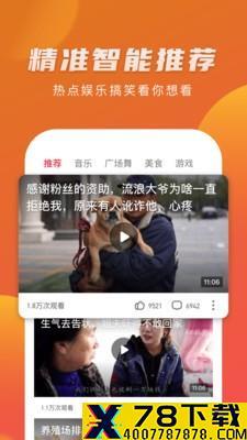 羊羊极速视频app下载_羊羊极速视频app最新版免费下载