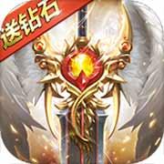 奇迹之剑手游下载_奇迹之剑手游最新版免费下载
