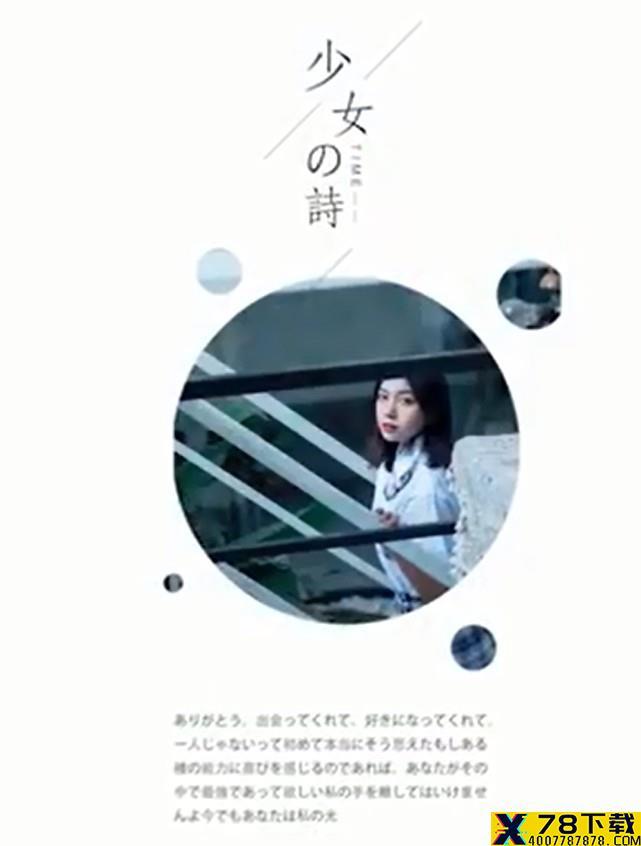 爷青回日系JK仿妆相机app下载_爷青回日系JK仿妆相机app最新版免费下载