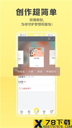 小不点搜索app下载_小不点搜索app最新版免费下载