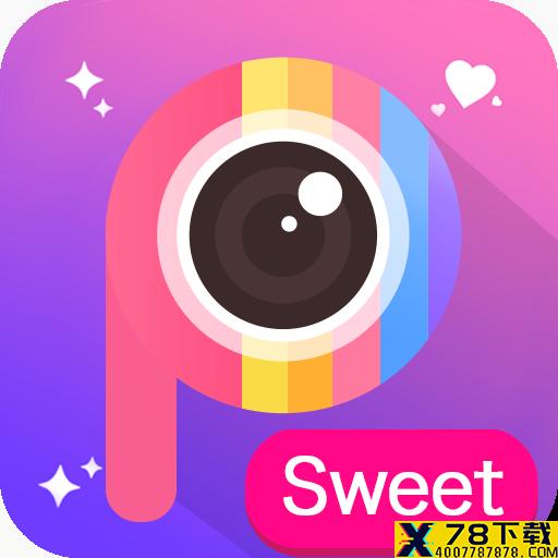 玩图p图app下载_玩图p图app最新版免费下载