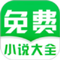 绿豆免费小说app下载_绿豆免费小说app最新版免费下载