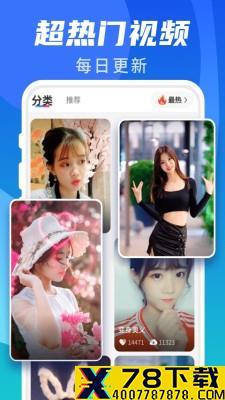 樱桃超炫来电秀app下载_樱桃超炫来电秀app最新版免费下载