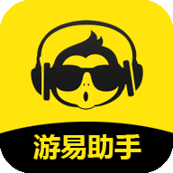 游易助手app下载_游易助手app最新版免费下载