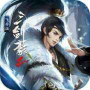三剑豪2手游下载_三剑豪2手游最新版免费下载