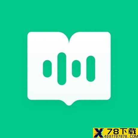 冬瓜听书app下载_冬瓜听书app最新版免费下载