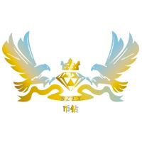 币钻app下载_币钻app最新版免费下载