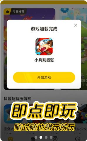 划划水游戏app下载_划划水游戏app最新版免费下载
