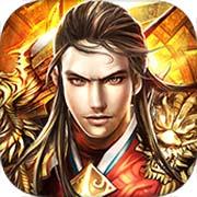 王战传说手游下载_王战传说手游最新版免费下载
