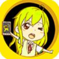 榆木漫画app下载_榆木漫画app最新版免费下载