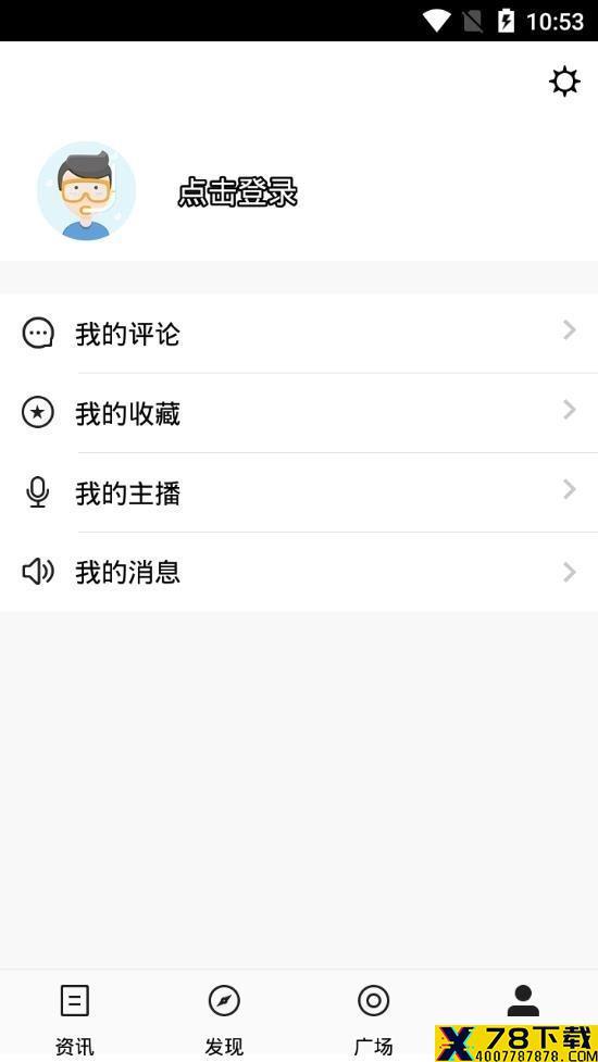 彩虹六号游戏堂app下载_彩虹六号游戏堂app最新版免费下载