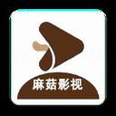 麻菇影视app下载_麻菇影视app最新版免费下载