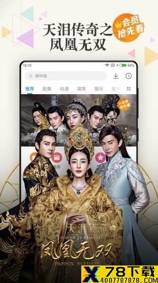 五八影院app下载_五八影院app最新版免费下载