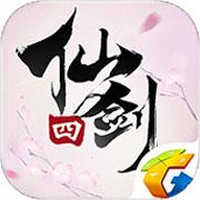 仙剑奇侠传4手游下载_仙剑奇侠传4手游最新版免费下载