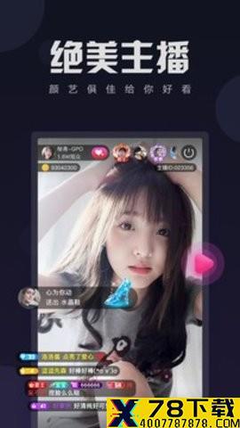 小葡萄app下载_小葡萄app最新版免费下载