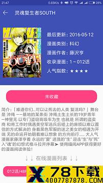 喵绅hcmoicapp下载_喵绅hcmoicapp最新版免费下载