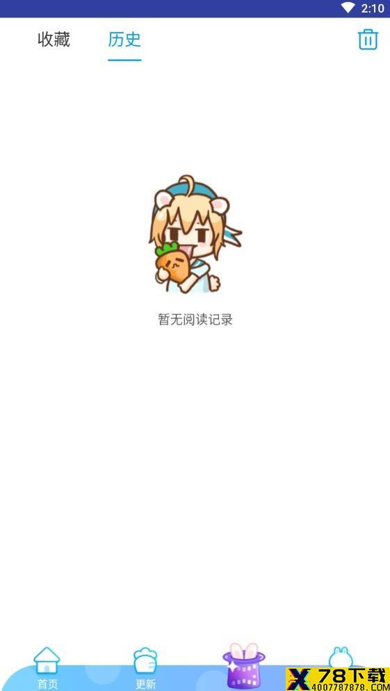 魔卡漫画app下载_魔卡漫画app最新版免费下载