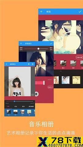 耐卡影音app下载_耐卡影音app最新版免费下载