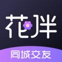花伴公园app下载_花伴公园app最新版免费下载