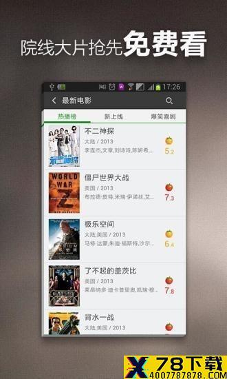 殇情影院app下载_殇情影院app最新版免费下载