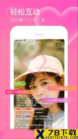 046tv直播app下载_046tv直播app最新版免费下载