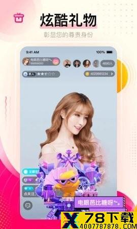 醉月娱乐app下载_醉月娱乐app最新版免费下载