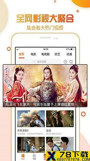 鸭脖视频app下载_鸭脖视频app最新版免费下载