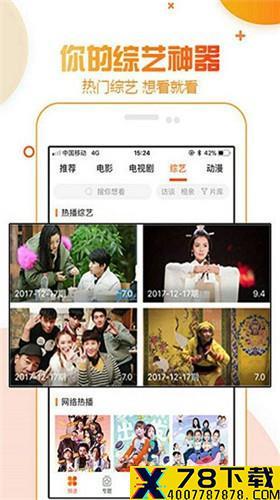 鸭脖直播app下载_鸭脖直播app最新版免费下载