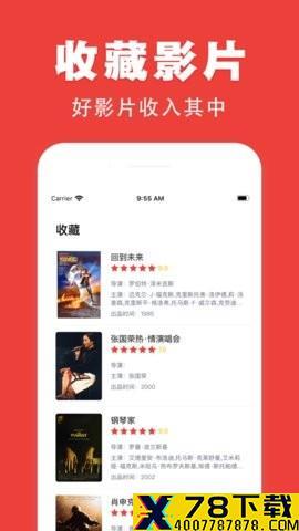 蜜桃影像传媒app下载_蜜桃影像传媒app最新版免费下载