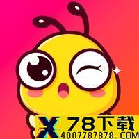 花友直播app下载_花友直播app最新版免费下载