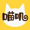 喵叽动漫app下载_喵叽动漫app最新版免费下载