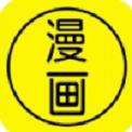 小舞漫画app下载_小舞漫画app最新版免费下载