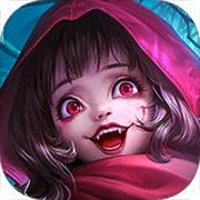 狼人对决手游下载_狼人对决手游最新版免费下载