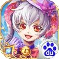 幻想编年史手游下载_幻想编年史手游最新版免费下载