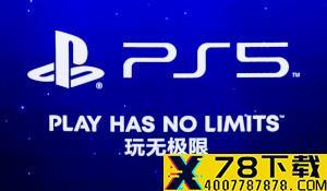 《爆击艺术2》年内登陆PS4