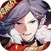 长安幻世绘手游下载_长安幻世绘手游最新版免费下载