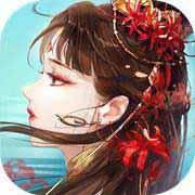 倩女幽魂手游下载_倩女幽魂手游最新版免费下载