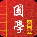 国学启蒙古诗词典app下载_国学启蒙古诗词典app最新版免费下载