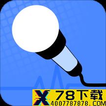 小小变声器app下载_小小变声器app最新版免费下载