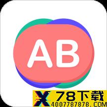 开心背单词app下载_开心背单词app最新版免费下载